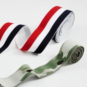 ruban élastique guipé